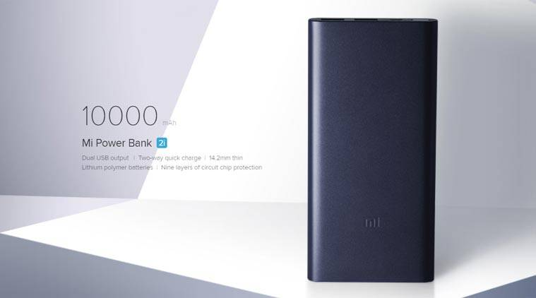 Mi Power bank 2i | Mobilereview.com